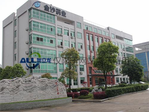 湖南金沙药业有限责任公司