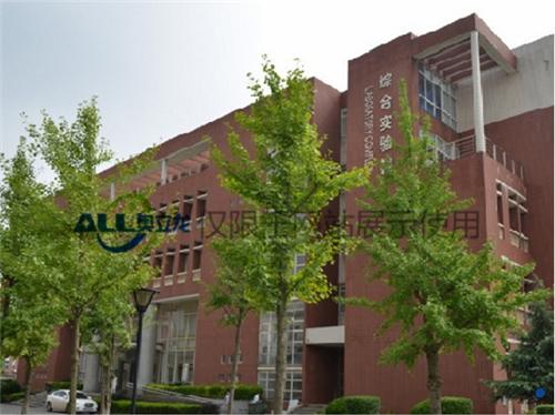 长沙理工大学